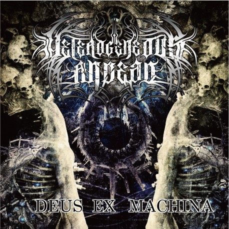 "HETEROGENEOUS ANDAD ""Deus ex Machina"""